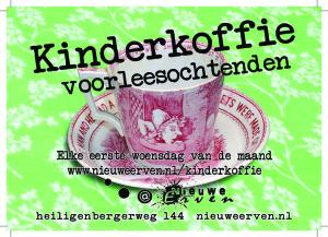 Kinder koffie @ Nieuwe Erven | Amersfoort | Utrecht | Nederland